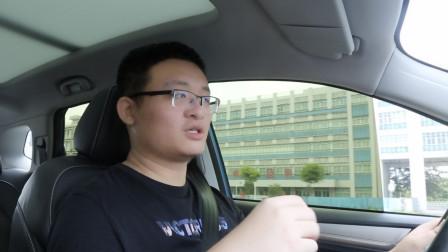 蛋朝:荣威eRX5纯电续航测试,插混SUV到底值不值?
