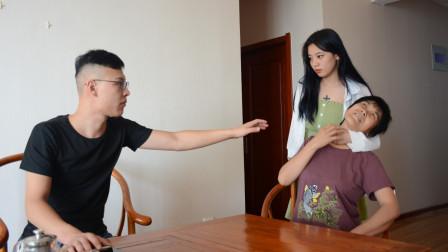 母亲瞒着女儿,找女婿要钱给自己儿子买婚房,女儿:我早就离婚了