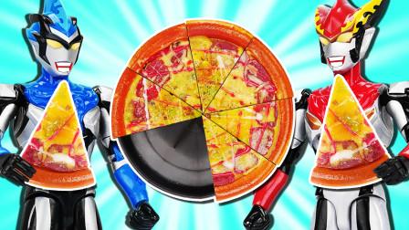 玩具家族 布鲁奥特曼吃芝士培根披萨!