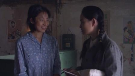 大校的女儿:村妇给军人丈夫寄东西,亮出丈夫职位,大姐态度秒变