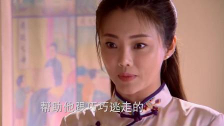 浴血红颜:肖红绣和方跃光竟是假结婚?