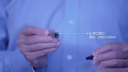 1000Base-BiDi SFP千兆光模块是什么?|飞速(FS)