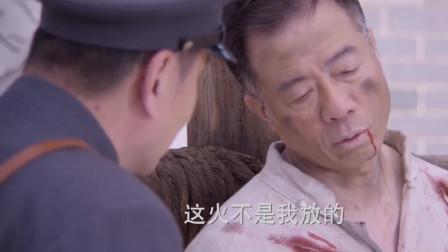 浴血红颜:方兆猛处决的人,竟是肖红绣的爹!