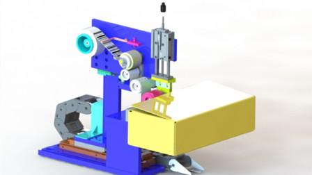 SolidWorks 视频教程-第一百零六课:自动折箱、装箱、封箱机的设计及动作流程讲解