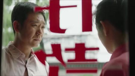 大江大河:小凤为了弥补措施,私下去找小波哥借钱!