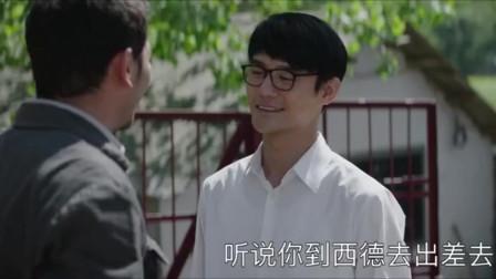 大江大河:小辉带着结婚对象来见东宝,小辉的大名都上省报了!