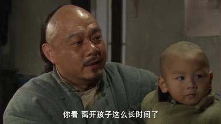 闯关东前传:为了让儿子叫爹,韩老大让孩子骑自己,爱娃狂魔