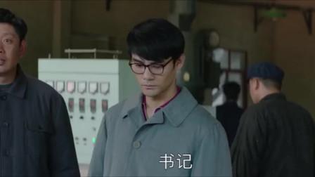大江大河:小辉和东宝两人又吵架了,旁人看着干捉急!