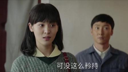 大江大河:小辉回国的第一天就见到了刘小妞,两人经久不见都不自然了!
