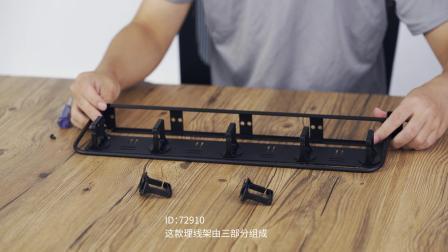 水平理线架(带塑料环)有什么作用?如何使用?|飞速(FS)
