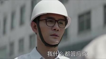 大江大河:小辉向闵忠文表忠心,其目的在于帮助水书记!