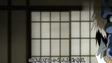 """滑头鬼之孙:雪女竟然说陆生爷爷坏话,网友:""""你怕是不想成他孙媳妇了吧"""""""