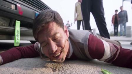 """西虹市首富:""""怒发冲冠凭栏处!""""王多鱼转眼就坐牢,最终没斗过碰瓷大哥!"""
