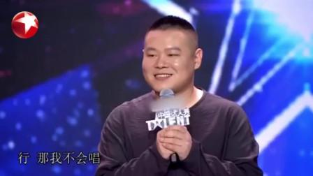 岳云鹏 :《爱的供养》好听吗?那我唱个《365个祝福》吧!