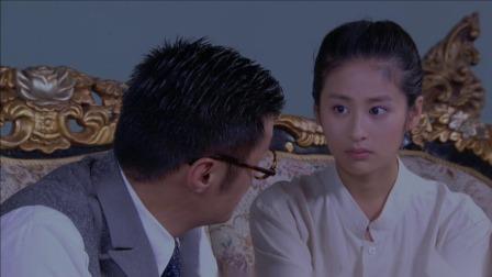 《玲珑局》 预告23 偷梁换柱巧救沐老三.mp4
