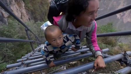 """四川凉山的""""悬崖村"""",村里人进出全靠钢梯,如今很多人来此旅游"""
