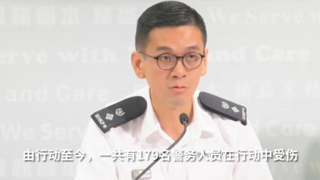 港警公布警员受伤数字:179人受伤 1名女警官遭镭射光照送医