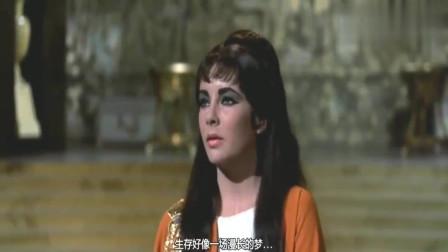 埃及战败之后,艳后用毒蛇噬身,一代绝世美人就此香消玉殒
