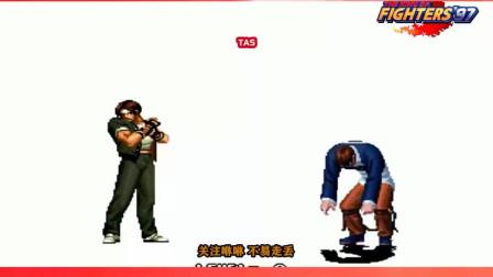 拳皇97小视频:草雉草花式吊打疯八大蛇