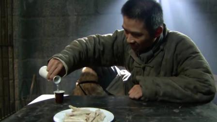 闯关东:震三江锒铛入狱,生死关头朱开山拔刀相助!