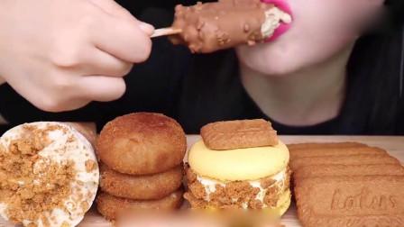 美国吃播:红唇姐姐吃雪糕、冰淇淋、饼干,咀嚼音!