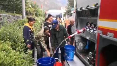 汶川泥石流导致断水  消防车紧急送6吨饮用水  救援力量强援中
