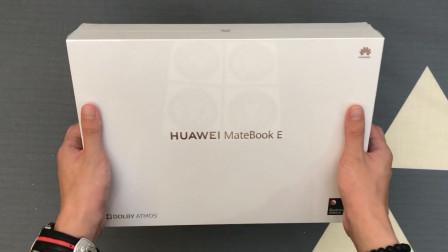 3499元买的华为MateBook E开箱,打开盒子的那一瞬:这是笔记本?