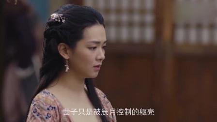 《九州缥缈录》皇帝又在演戏,小舟你别再相信他!