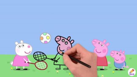 小猪佩奇和小羊苏西在花园里玩排球