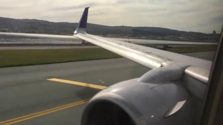 看完这个飞机起飞全过程,感觉像是自己坐了一次飞机一样!