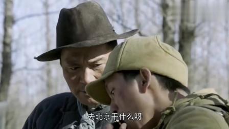 特赦1959:王耀武轻松就贿赂了解放军同志,并套出了高度机密