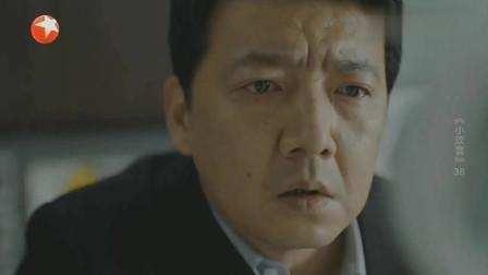 《欢喜》刘静对丁一的死很好奇,放大墙上的字才明白他不想活着