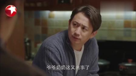 《欢喜》预告:童文洁告诉磊儿:清华是你的梦想,不需要你挣钱补贴家用