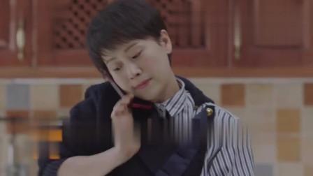 《欢喜》英子再次补报南大被拒,与刘静谈心后考虑放弃学习天文