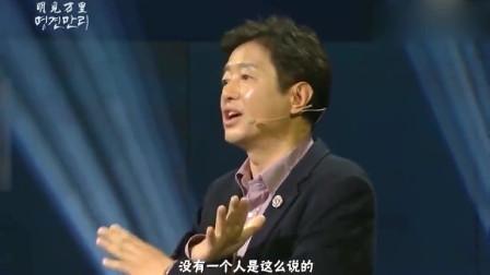 韩国教授从中国归来后,有点害怕,担心中国早已超越他们!