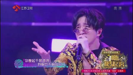 薛之谦演唱《像风一样》,听别人唱歌入耳,听老薛唱歌入心