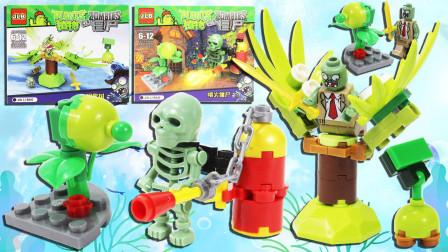 植物大战僵尸积木小公仔 喷火器僵尸 抓僵尸树 拼装玩具 鳕鱼乐园