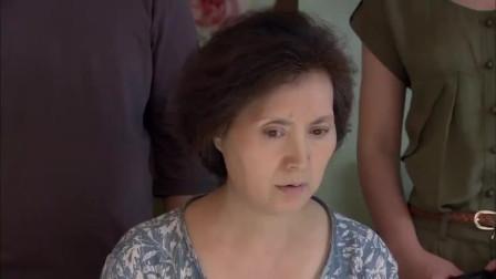 听到儿子说要找跟自己一样的对象,老太太得意了,林永健都给夸成了周华健