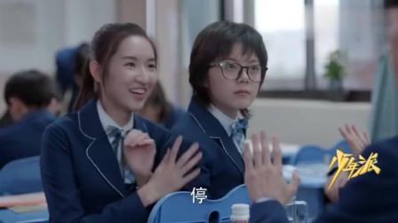 少年派:钱三一用唱歌方式,帮邓小琪了解热力环流原理,有才