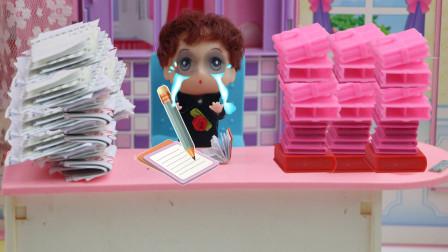 芭比娃娃故事快开学了,暑假作业没写完,学生熬夜写作业变熊猫眼,结果还写错了,搞笑