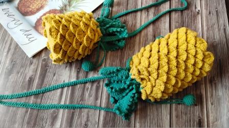 瑶妈编织第49集牛奶棉编织鱼鳞花菠萝包视频教程各种编织图解视频