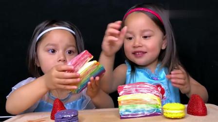 吃货小萝莉,彩虹千层蛋糕要从小开始吃起,肉嘟嘟的,太萌了!