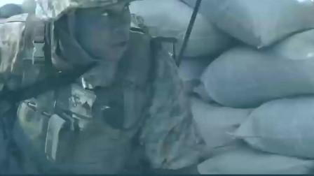 这才叫现代战争片 塔利班武装制高点火力碾压美国海军陆战队 !