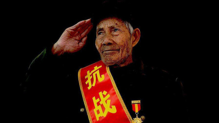 一位95岁抗战老兵,时隔73年回到老家,却发现祖坟和祖宅都没了