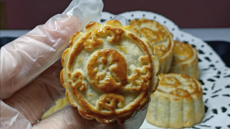 爱吃月饼一定要收藏,教你在家自己做,皮薄馅足,味道香甜好吃,做法和配方都告诉你