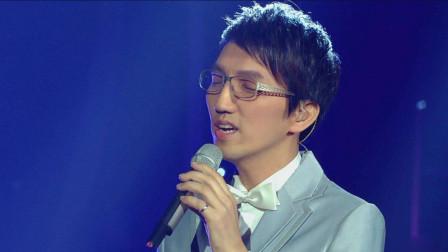 大师林志炫殿堂级演唱《你的眼神》惊艳全场,循环好几遍还听不够