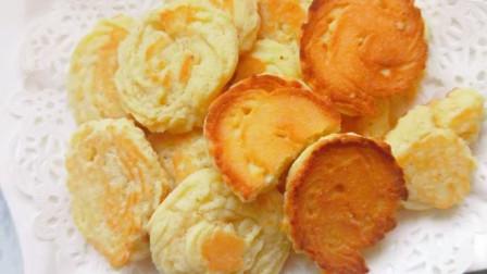 独家配方的曲奇饼干,不用烤箱酥而不腻,入口即化大人小孩都爱吃