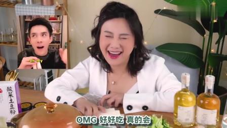 密子君:北京烤鸭必须要配这个酱!真的太好吃了!绝对不吹牛!