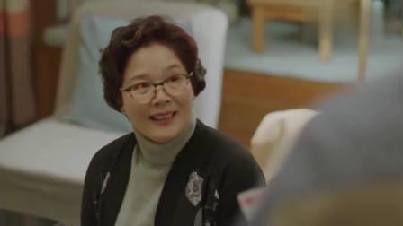小欢喜:方圆父母来看望孩子,但是爷爷奶奶兜里揣着的三万现金,实在让方圆感到怀疑