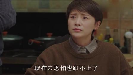 小欢喜:林磊儿不想去上冬令营,说出理由,童文洁心酸了!